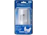 CYBER・コンパクト充電スタンド ホワイト [CY-P4CCHS-WH]