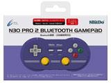 【在庫限り】 8BitDo N30Pro2 BluetoothGamePad (C Edition) [Switch][CY-N30PRO2-CU]
