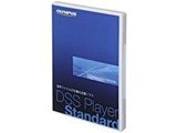 DSS Player standrd (パッケージ版) TAAS49J1