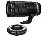 カメラレンズ M.ZUIKO DIGITAL ED 40-150mm F2.8 PRO 1.4× テレコンバーターキット【マイクロフォーサーズマウント】