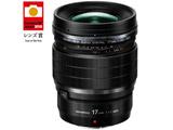 カメラレンズ M.ZUIKO DIGITAL ED 17mm F1.2 PRO【マイクロフォーサーズマウント】