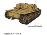 1/72 ガールズ&パンツァー 最終章 M41型セモヴェンテ(自走砲) アンツィオ高校