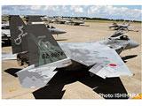 1/72 航空自衛隊 F-15J イーグル 第303飛行隊 航空自衛隊60周年記念塗装機