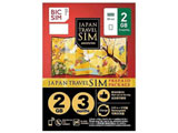 Nano SIM 「BIC SIM JAPAN TRAVEL SIM/2GB」 Prepaid・Data only・SMS unavailable IM-B189