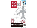 【在庫限り】 マルチSIM 「BIC SIM」海外トラベルSIM for BIC SIM IML003
