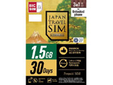 BIC SIM Japan Travel SIM 1.5GB (3in1) IMB258