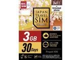 BIC SIM Japan Travel SIM 3GB (Type I)   [マルチSIM]
