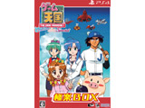 【11/29発売予定】 ゲーム天国 CruisinMix Special 極楽BOX 【PS4ゲームソフト】