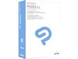 〔Win・Mac版〕 CLIP STUDIO PAINT EX (クリップ スタジオ ペイント EX)