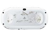 PS Vita ハカリギュラ- Limited Edition(Catharsis Flower ver.)