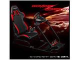 ゲーミングシート ドライビング シミュレーター DXRACERチェアセット [ドライビングシート付き] COMBO300 【ゲーミングシート】