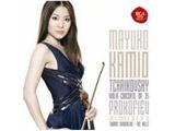 神尾真由子(vn)/チャイコフスキー:ヴァイオリン協奏曲 通常盤 【CD】