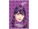 乃木坂46/深川麻衣の『推しどこ?』 DVD
