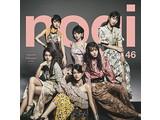 乃木坂46 / 17thシングル「インフルエンサー」 Type D DVD付 CD