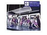 乃木坂46 3rdアルバム 「生まれてから初めて見た夢」 通常盤 CD