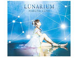春奈るな / LUNARIUM 初回生産限定盤A BD付 CD