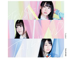 TRYSAIL/TAILWIND 初回生産限定盤 BD付 CD