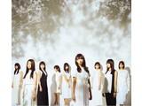 欅坂46 / 真っ白なものは汚したくなる 限定盤 Type B CD