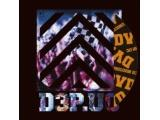 ユニコーン/D3P.UC   [DVD]