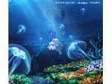 【外装イタミ品】 Aimer/花の唄/ONE/六等星の夜 Magic Blue ver. 期間生産限定盤 【CD】   [CD]