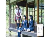 乃木坂46 / 19thシングル 「いつかできるから今日できる」 TYPE-B DVD付 CD