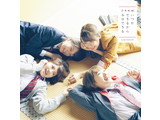 乃木坂46 / 19thシングル 「いつかできるから今日できる」 TYPE-D DVD付 CD