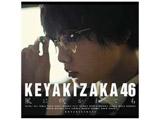 欅坂46 / 5thシングル「風に吹かれても」 TYPE-A DVD付 CD
