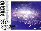 "乃木坂46 / 5th YEAR BIRTHDAY LIVE 2017.2.20-22 SAITAMA SUPER ARENA 完全生産限定""豪華盤"" DVD"