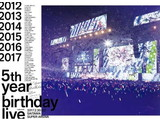 "乃木坂46 / 5th YEAR BIRTHDAY LIVE 2017.2.20-22 SAITAMA SUPER ARENA 完全生産限定""豪華盤"" BD"