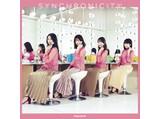 乃木坂46 / 20thシングル「シンクロニシティ」 TYPE-D DVD付 CD