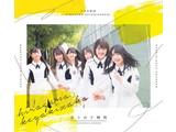 けやき坂46 / 1stアルバム「走り出す瞬間」 TYPE-A BD付 CD