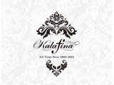 【10/24発売予定】 Kalafina / Kalafina All Time Best 2008-2018 通常盤 CD ◆メーカー先着予約特典「告知ポスター」