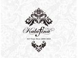 Kalafina / Kalafina All Time Best 2008-2018 通常盤 CD ◆メーカー先着予約特典「告知ポスター」