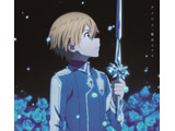藍井エイル / TVアニメ ソードアート・オンライン アリシゼーション EDテーマ「アイリス」 期間生産限定盤 CD