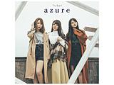 【特典対象】 TrySail / 「azure」 初回生産限定盤 DVD付 CD ◆先着予約特典「オリジナルブロマイド」
