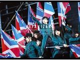 欅坂46 / 欅共和国2017 初回生産限定盤 DVD