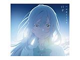 ハルカトミユキ / 「17才」 期間生産限定アニメ盤 Blu-ray Disc付 CD