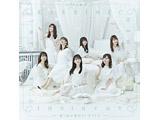 乃木坂46 / 22ndシングル「帰り道は遠回りしたくなる」通常盤 CD