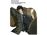 【04/03発売予定】 中野雅之 / PSYCHO-PASS Sinners of the System Theme songs + Dedicated by Masayuki Nakano 初回限定盤 CD