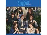 【特典対象】 乃木坂46 / 23rdシングル「Sing Out!」初回仕様限定盤TYPE-D Blu-ray Disc付 CD ◆先着購入特典「ミニポスター(通常盤)」