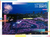 乃木坂46 / 6th YEAR BIRTHDAY LIVE 完全生産限定盤 BD
