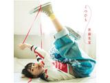 斉藤朱夏 / くつひも CD ◆先着予約特典「ポストカード」