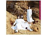 【特典対象】 日向坂46/ こんなに好きになっちゃっていいの? CD+Blu-ray盤 Type-C ◆先着予約特典「B3ミニポスター(Type B)」