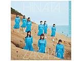 【10/02発売予定】 日向坂46 / 3rd シングル「こんなに好きになっちゃっていいの?」通常盤 CD ◆先着予約特典「B3ミニポスター(Type B)」