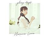 春奈るな / 冴えない彼女の育てかた シリーズコンプリートEP「glory days」 CD ◆先着予約特典「オリジナルポストカード(2枚組)」