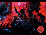 【特典対象】【01/29発売予定】 欅坂46 / 欅坂46 LIVE at 東京ドーム 〜ARENA TOUR 2019 FINAL〜 初回生産限定盤 DVD