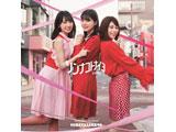 【特典対象】 日向坂46 / ソンナコトナイヨ CD+Blu-ray盤 Type-A ◆先着予約特典「B3ミニポスター(Type C)」