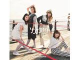 【特典対象】 日向坂46 / ソンナコトナイヨ CD+Blu-ray盤 Type-B ◆先着予約特典「B3ミニポスター(Type C)」