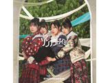 【特典対象】 日向坂46 / ソンナコトナイヨ CD+Blu-ray盤 Type-C ◆先着予約特典「B3ミニポスター(Type C)」