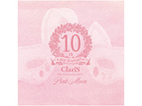 【10/21発売予定】 ClariS / ClariS 10th Anniversary BEST - Pink Moon  通常盤(CD)